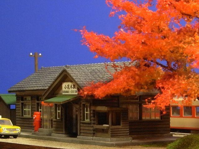 駅秋013